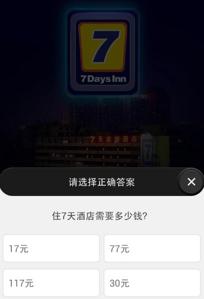 qianjin-incentive-ads