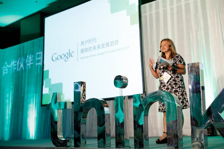 Google-Michelle-Guthrie