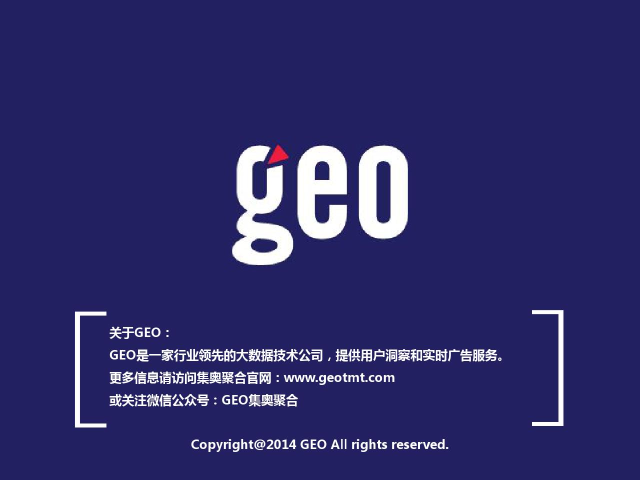 P2P行业洞察报告_000050
