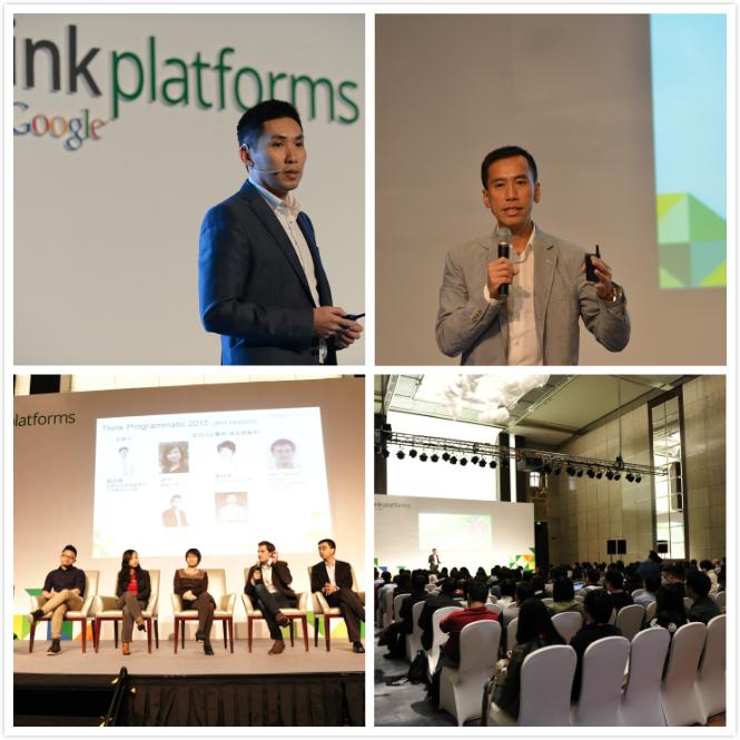 google-think-platforms-2
