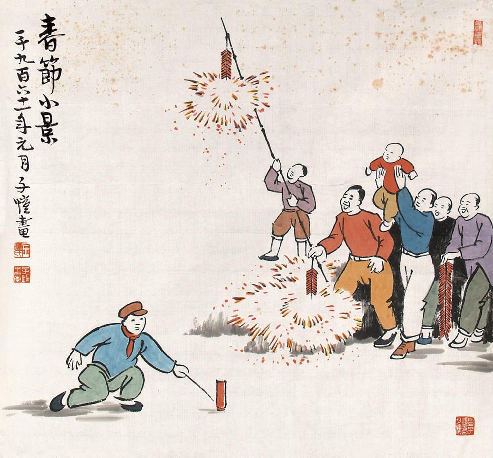 fengzikai_chinese-new-year