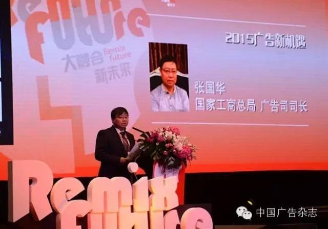mr-zhangguohua