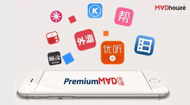 premiummad-cover