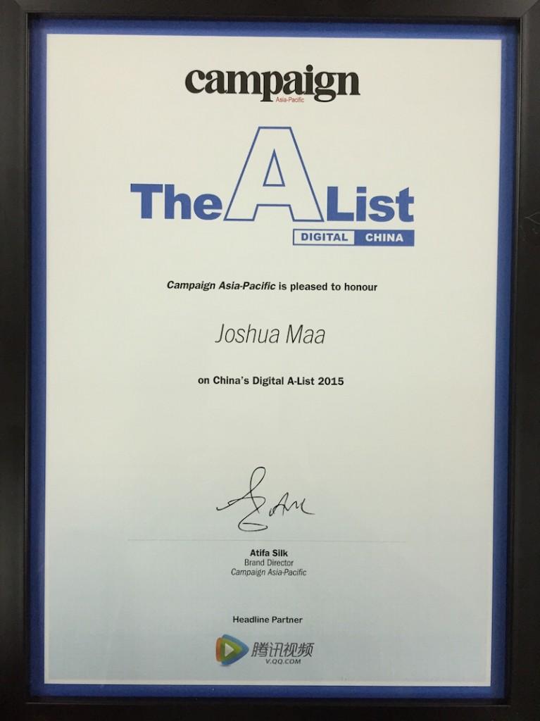 Joshua Maa-LIST