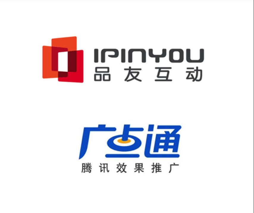 ipinyou-gdt-exchange
