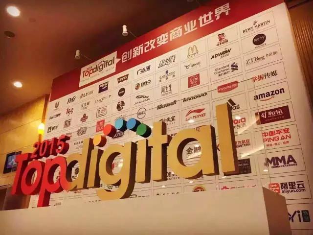 topdigital-2015-front