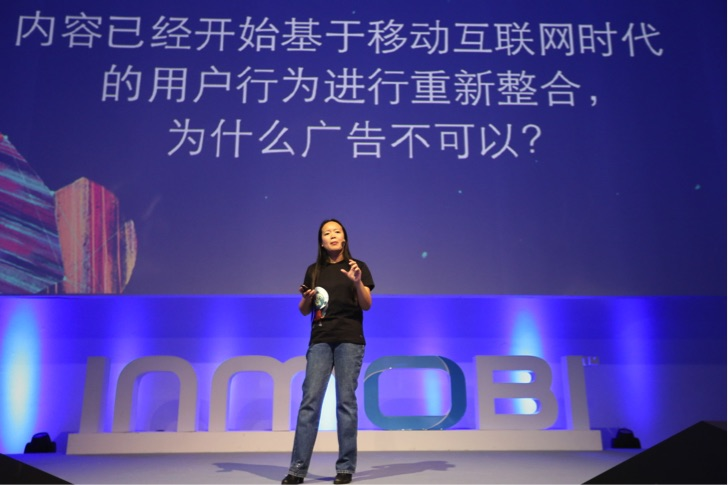 inmobi_china_md_jessie_yang