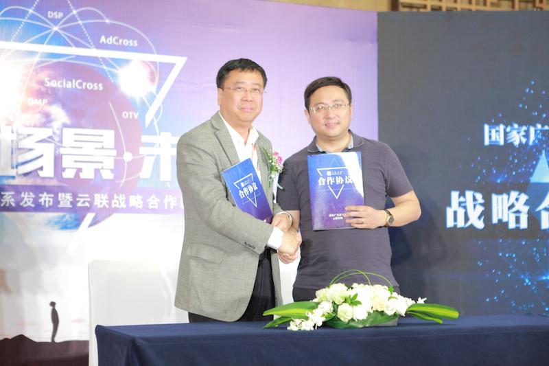 国家广告研究院与云联传媒签署战略合作协议